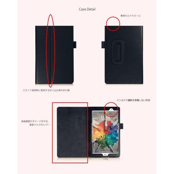 タブレットケース JCOM LG G Pad 8.0 III LGT02 タブレットカバー 手帳型 シンプル 手帳 横 スタンド|andselect|03