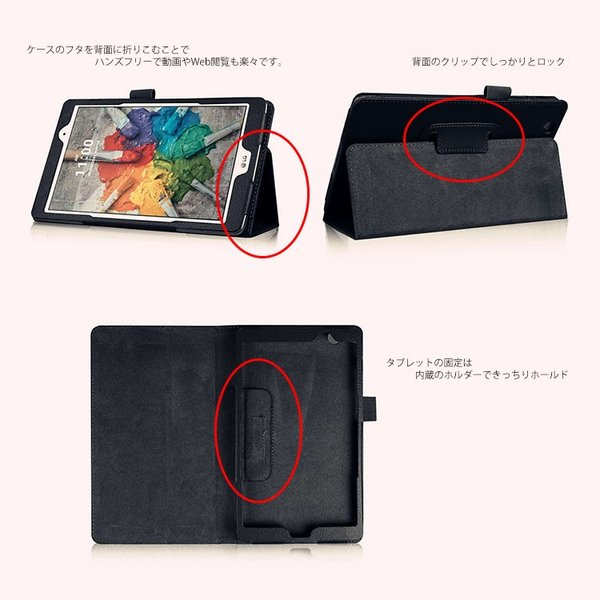 タブレットケース JCOM LG G Pad 8.0 III LGT02 タブレットカバー 手帳型 シンプル 手帳 横 スタンド|andselect|04
