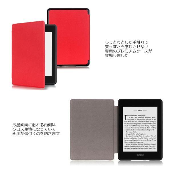Kindle paperwhite ケース Kindle paperwhite カバー スリム スタンド PUレザー 耐衝撃|andselect|02