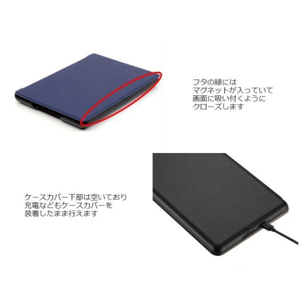 Kindle paperwhite ケース Kindle paperwhite カバー スリム スタンド PUレザー 耐衝撃|andselect|03