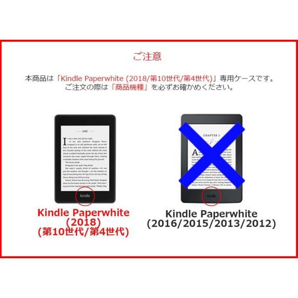 Kindle paperwhite ケース Kindle paperwhite カバー スリム スタンド PUレザー 耐衝撃|andselect|05