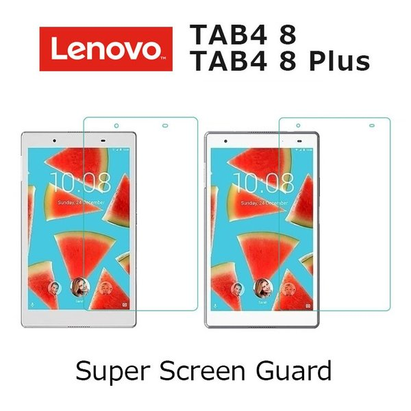 Lenovo tab4 8 保護フィルム Lenovo Tab4 8 Plus レノボタブレット フィルム 液晶保護 スクリーンプロテクター レノボタブ|andselect