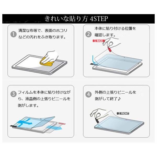 Lenovo tab4 8 保護フィルム Lenovo Tab4 8 Plus レノボタブレット フィルム 液晶保護 スクリーンプロテクター レノボタブ|andselect|02