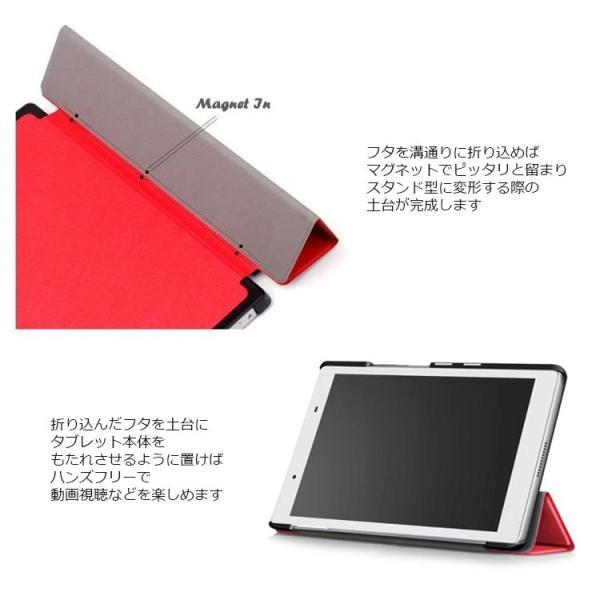 Lenovo tab4 8 ケース Lenovo Tab4 8 Plus Lenovo タブレット カバー 手帳型 カバー耐衝撃 スタンド スリム PU レザー カラフル andselect 03