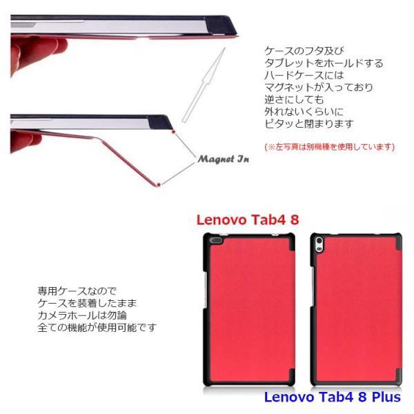Lenovo tab4 8 ケース Lenovo Tab4 8 Plus Lenovo タブレット カバー 手帳型 カバー耐衝撃 スタンド スリム PU レザー カラフル andselect 04