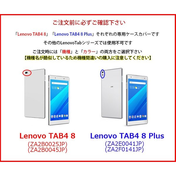 Lenovo tab4 8 ケース Lenovo Tab4 8 Plus Lenovo タブレット カバー 手帳型 カバー耐衝撃 スタンド スリム PU レザー カラフル andselect 06