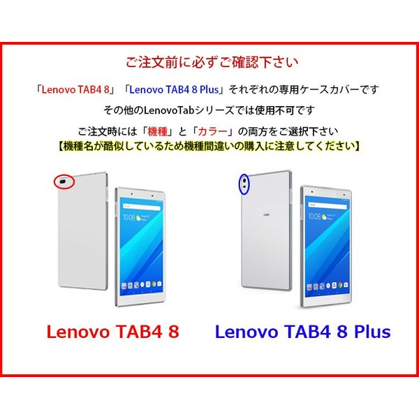 Lenovo tab4 8 ケース Lenovo Tab4 8 Plus Lenovo タブレット カバー 手帳型 カバー耐衝撃 スタンド シンプル PU レザー カラフル|andselect|05