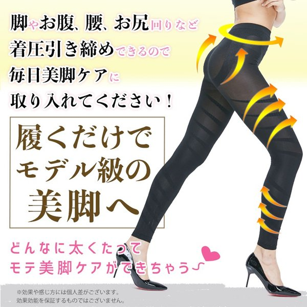 Magical Slender (マジカルスレンダー)M-Lサイズ andyells-store 12