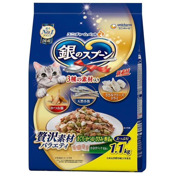 ユニチャーム銀のスプーン贅沢素材バラエティまぐろ・かつお・ささみ・野菜味1.1kg