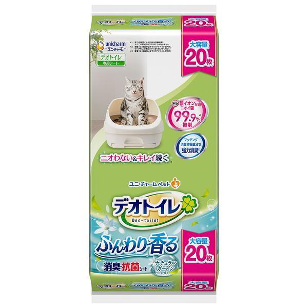 ユニチャームデオトイレふんわり香る消臭・抗菌シートナチュラルガーデンの香り20枚
