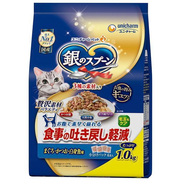 ユニチャーム銀のスプーン贅沢素材バラエティ食事の吐き戻し軽減フードまぐろ・かつお・白身魚味1kg
