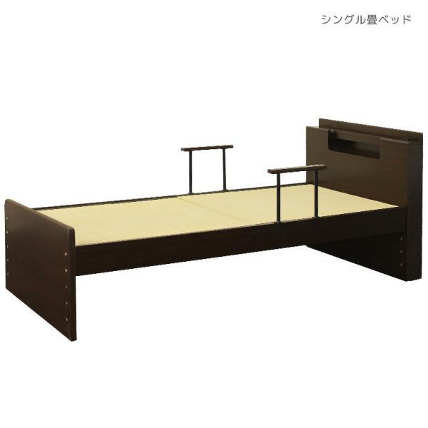 ベッド 畳ベッド 日本製 シングル 収納 シングルベッド おしゃれ ベッドフレーム 宮付き コンセント付き 日本製畳 高さ調整可能