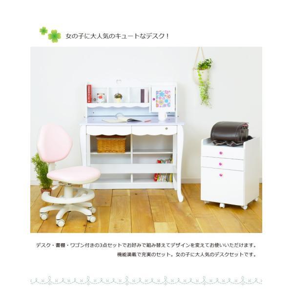 学習机 3点セット シンプル かわいい 白 ホワイト ブラウン ピンク パープル ハート システムデスク デスク ワゴン 書棚 組替え 子供部屋家具|aneinn|02