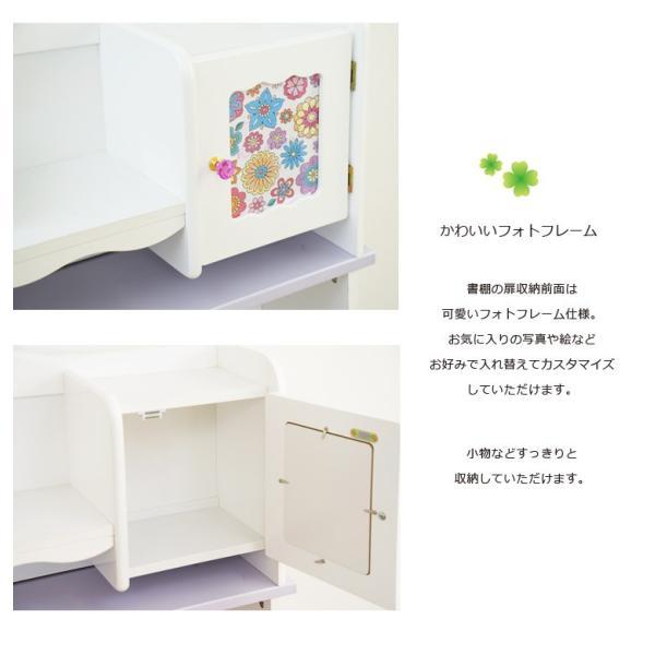 学習机 3点セット シンプル かわいい 白 ホワイト ブラウン ピンク パープル ハート システムデスク デスク ワゴン 書棚 組替え 子供部屋家具|aneinn|11
