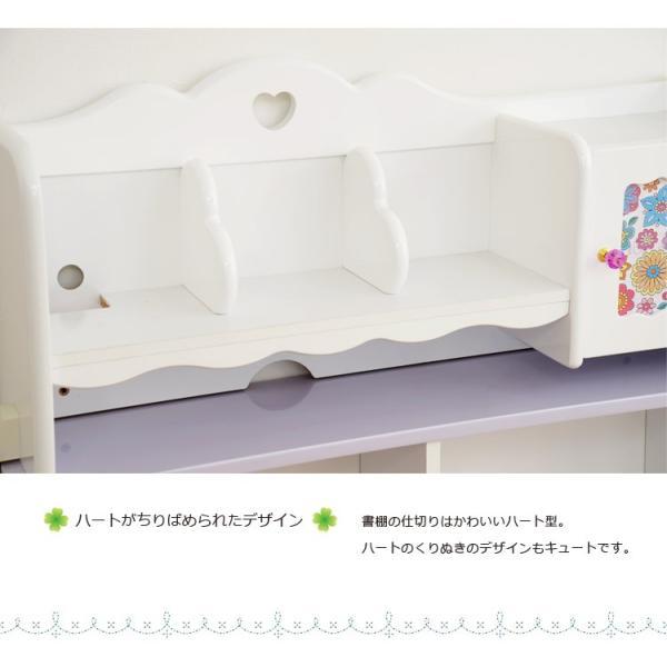 学習机 3点セット シンプル かわいい 白 ホワイト ブラウン ピンク パープル ハート システムデスク デスク ワゴン 書棚 組替え 子供部屋家具|aneinn|12