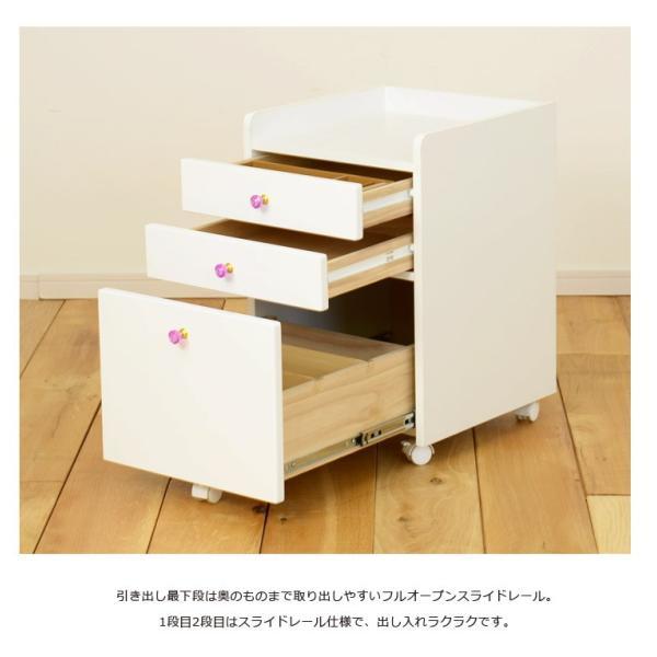 学習机 3点セット シンプル かわいい 白 ホワイト ブラウン ピンク パープル ハート システムデスク デスク ワゴン 書棚 組替え 子供部屋家具|aneinn|15