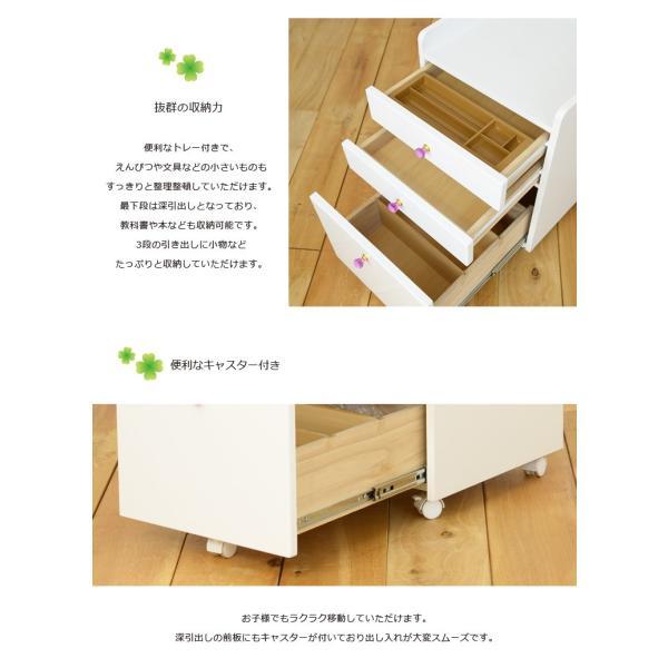学習机 3点セット シンプル かわいい 白 ホワイト ブラウン ピンク パープル ハート システムデスク デスク ワゴン 書棚 組替え 子供部屋家具|aneinn|16