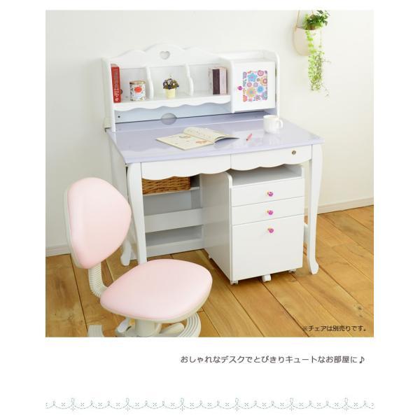 学習机 3点セット シンプル かわいい 白 ホワイト ブラウン ピンク パープル ハート システムデスク デスク ワゴン 書棚 組替え 子供部屋家具|aneinn|17