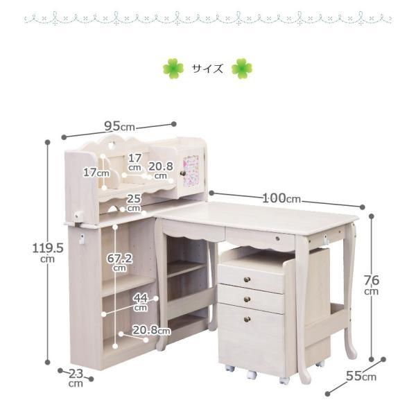 学習机 3点セット シンプル かわいい 白 ホワイト ブラウン ピンク パープル ハート システムデスク デスク ワゴン 書棚 組替え 子供部屋家具|aneinn|19