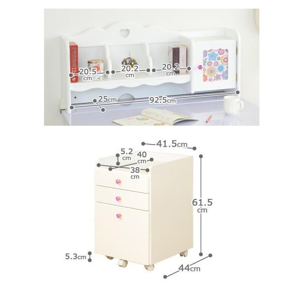 学習机 3点セット シンプル かわいい 白 ホワイト ブラウン ピンク パープル ハート システムデスク デスク ワゴン 書棚 組替え 子供部屋家具|aneinn|20