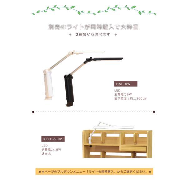 学習机 3点セット シンプル かわいい 白 ホワイト ブラウン ピンク パープル ハート システムデスク デスク ワゴン 書棚 組替え 子供部屋家具|aneinn|21