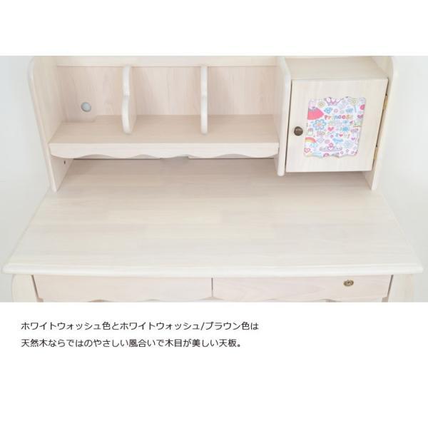 学習机 3点セット シンプル かわいい 白 ホワイト ブラウン ピンク パープル ハート システムデスク デスク ワゴン 書棚 組替え 子供部屋家具|aneinn|04