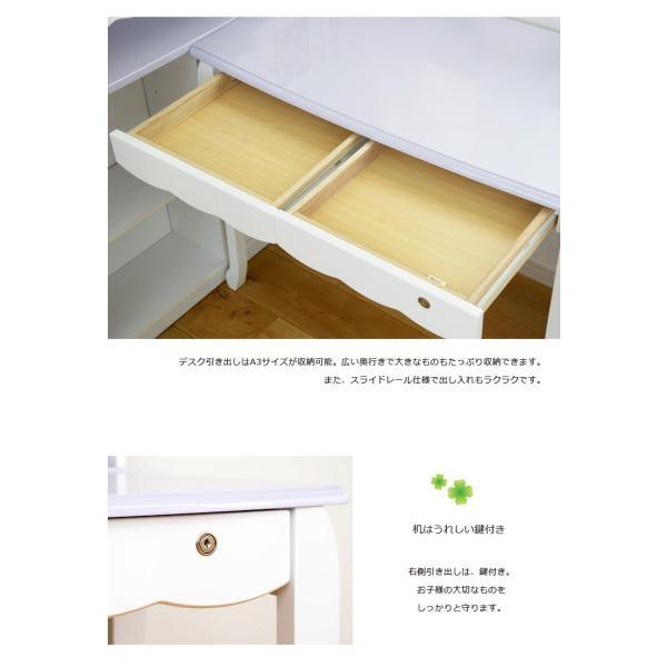 学習机 3点セット シンプル かわいい 白 ホワイト ブラウン ピンク パープル ハート システムデスク デスク ワゴン 書棚 組替え 子供部屋家具|aneinn|05