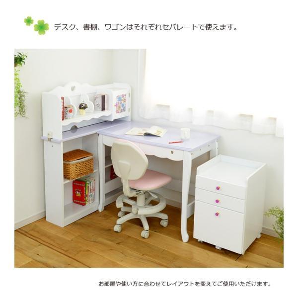 学習机 3点セット シンプル かわいい 白 ホワイト ブラウン ピンク パープル ハート システムデスク デスク ワゴン 書棚 組替え 子供部屋家具|aneinn|07