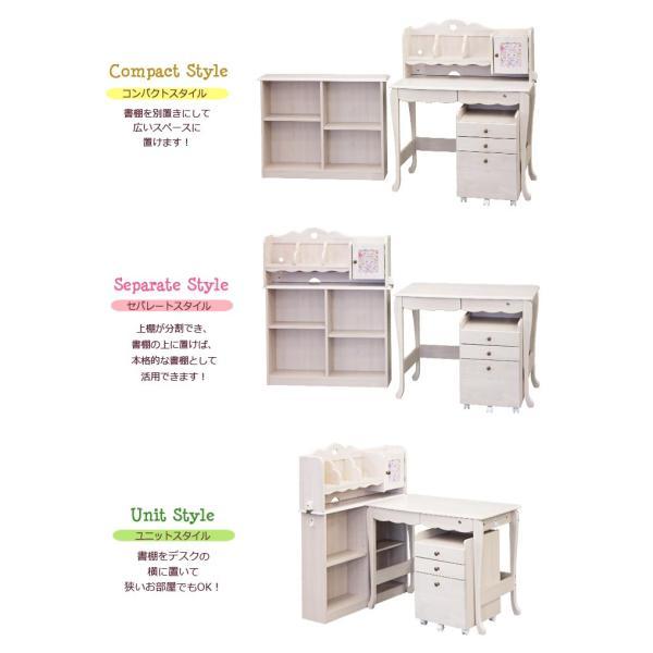 学習机 3点セット シンプル かわいい 白 ホワイト ブラウン ピンク パープル ハート システムデスク デスク ワゴン 書棚 組替え 子供部屋家具|aneinn|08