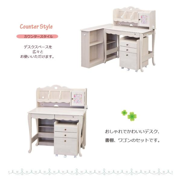 学習机 3点セット シンプル かわいい 白 ホワイト ブラウン ピンク パープル ハート システムデスク デスク ワゴン 書棚 組替え 子供部屋家具|aneinn|09