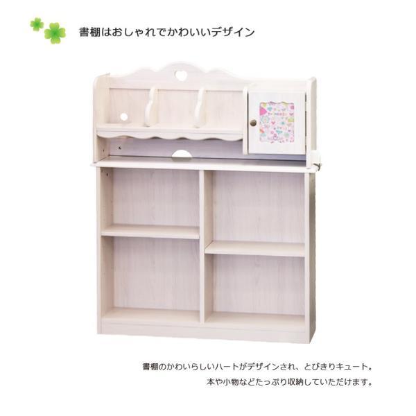 学習机 3点セット シンプル かわいい 白 ホワイト ブラウン ピンク パープル ハート システムデスク デスク ワゴン 書棚 組替え 子供部屋家具|aneinn|10