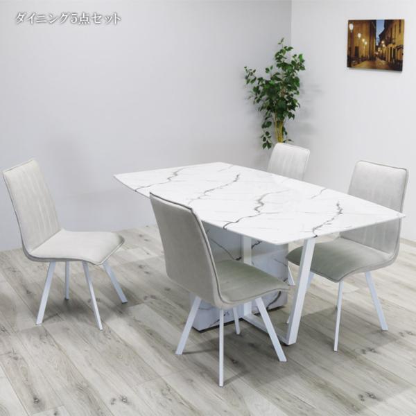 ダイニングテーブルセット 4人用 おしゃれ 高級感 4人 4人掛け 160 ダイニングセット 大理石調 ホワイト 白 北欧 5点セット