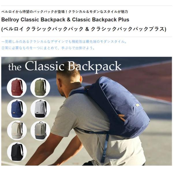 バックパック メンズ ビジネス PC ラップトップ 通勤 おしゃれ ブランド Bellroy Classic Backpack ベルロイ|anelanalu|02
