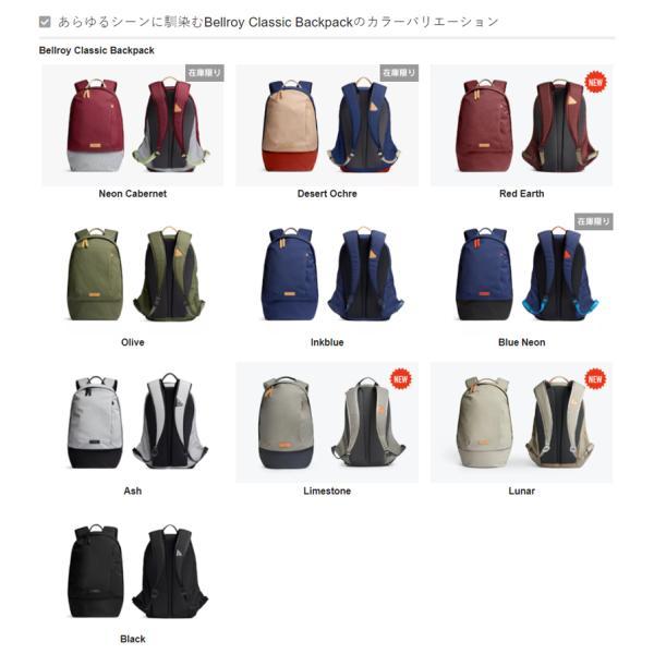 バックパック メンズ ビジネス PC ラップトップ 通勤 おしゃれ ブランド Bellroy Classic Backpack ベルロイ|anelanalu|12