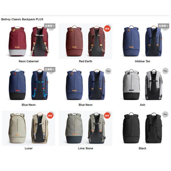 バックパック メンズ ビジネス PC ラップトップ 通勤 おしゃれ ブランド Bellroy Classic Backpack ベルロイ|anelanalu|13