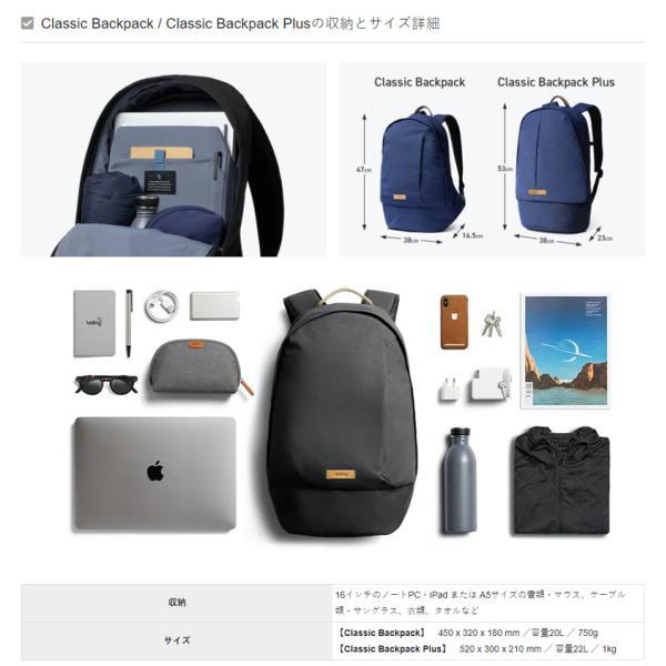 バックパック メンズ ビジネス PC ラップトップ 通勤 おしゃれ ブランド Bellroy Classic Backpack ベルロイ|anelanalu|14