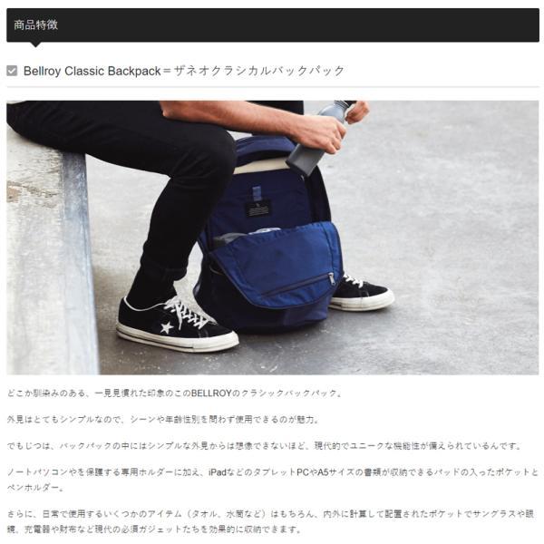 バックパック メンズ ビジネス PC ラップトップ 通勤 おしゃれ ブランド Bellroy Classic Backpack ベルロイ|anelanalu|04
