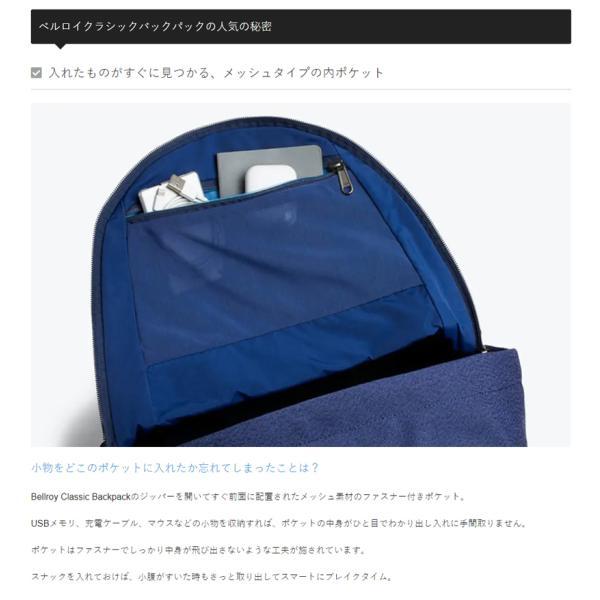 バックパック メンズ ビジネス PC ラップトップ 通勤 おしゃれ ブランド Bellroy Classic Backpack ベルロイ|anelanalu|05