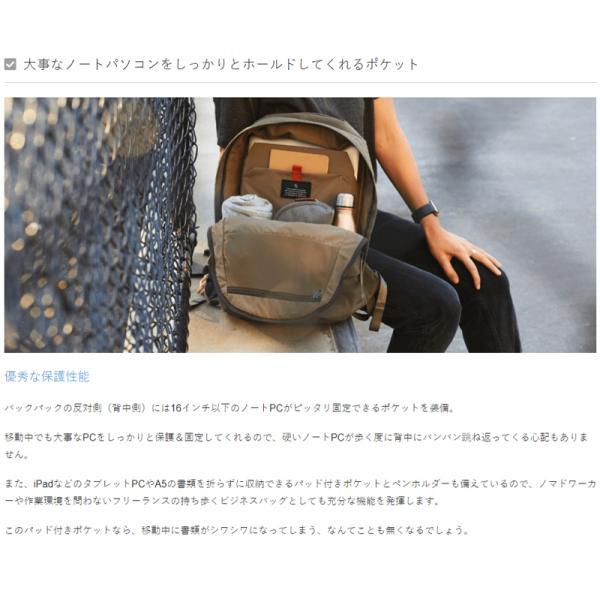 バックパック メンズ ビジネス PC ラップトップ 通勤 おしゃれ ブランド Bellroy Classic Backpack ベルロイ|anelanalu|06