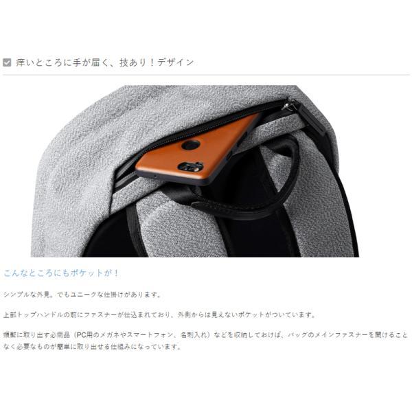 バックパック メンズ ビジネス PC ラップトップ 通勤 おしゃれ ブランド Bellroy Classic Backpack ベルロイ|anelanalu|07