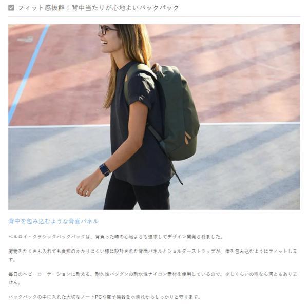 バックパック メンズ ビジネス PC ラップトップ 通勤 おしゃれ ブランド Bellroy Classic Backpack ベルロイ|anelanalu|08