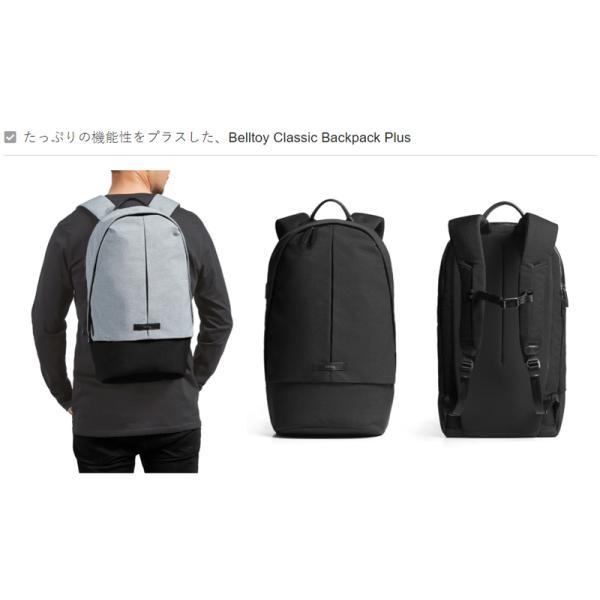 バックパック メンズ ビジネス PC ラップトップ 通勤 おしゃれ ブランド Bellroy Classic Backpack ベルロイ|anelanalu|09