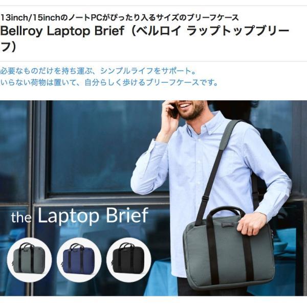 パソコンバッグ おしゃれ 15インチ ノートPCケース メンズ レディース Bellroy Laptop Brief anelanalu 02