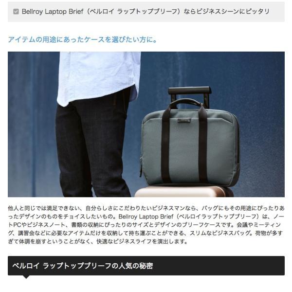 パソコンバッグ おしゃれ 15インチ ノートPCケース メンズ レディース Bellroy Laptop Brief anelanalu 04