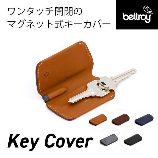 スマートキーケース スマートキー対応 ブランド メンズ レディース コンパクト おしゃれ Bellroy Key Cover ベルロイ|anelanalu