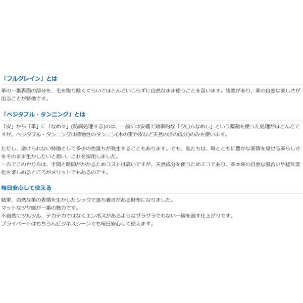スマートキーケース スマートキー対応 ブランド メンズ レディース コンパクト おしゃれ Bellroy Key Cover ベルロイ|anelanalu|11