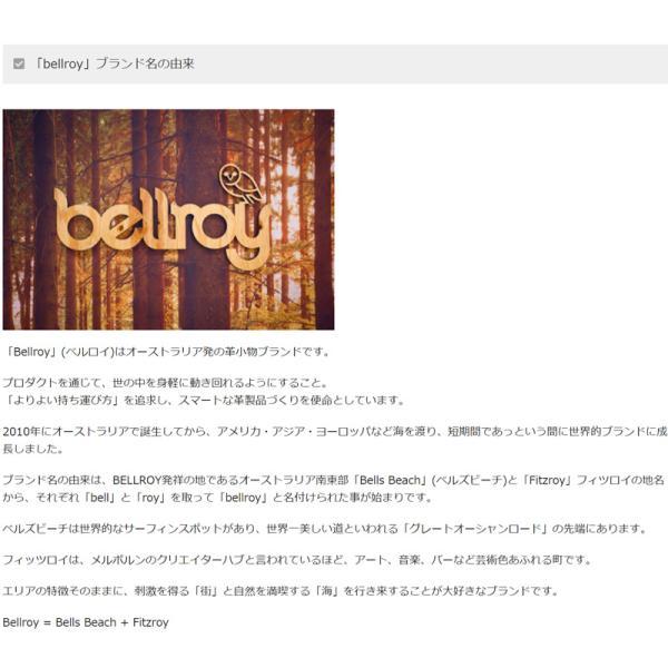 スマートキーケース スマートキー対応 ブランド メンズ レディース コンパクト おしゃれ Bellroy Key Cover ベルロイ|anelanalu|12
