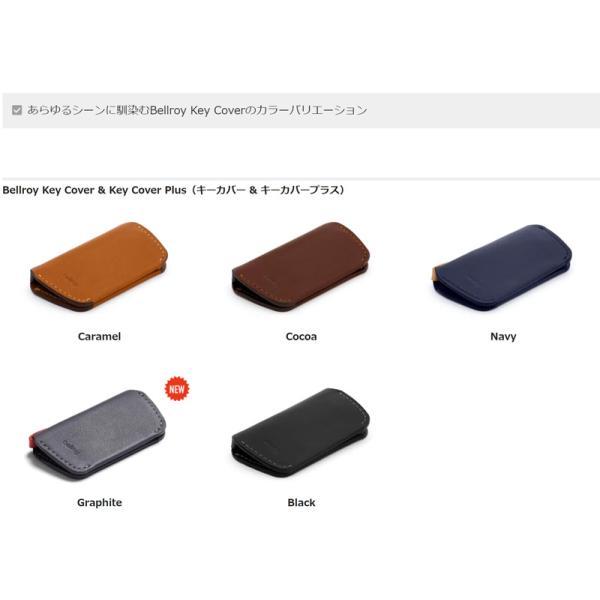 スマートキーケース スマートキー対応 ブランド メンズ レディース コンパクト おしゃれ Bellroy Key Cover ベルロイ|anelanalu|13