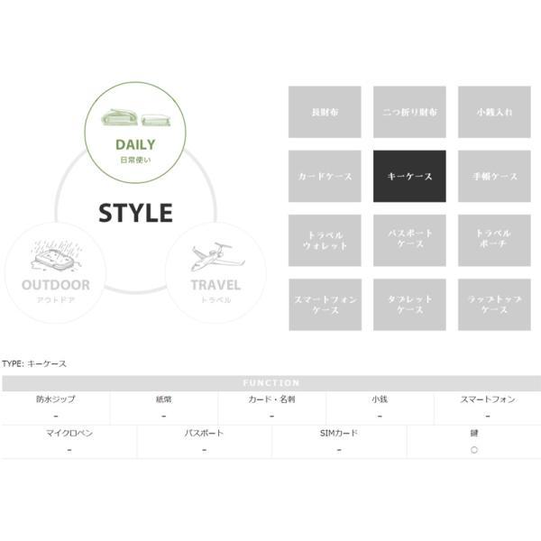 スマートキーケース スマートキー対応 ブランド メンズ レディース コンパクト おしゃれ Bellroy Key Cover ベルロイ|anelanalu|14