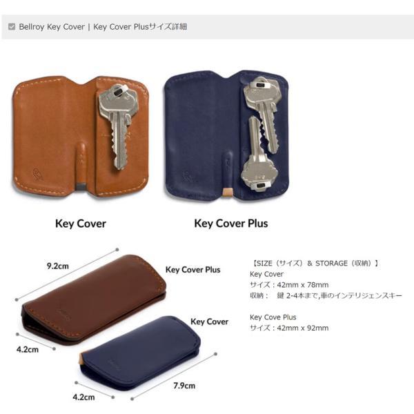 スマートキーケース スマートキー対応 ブランド メンズ レディース コンパクト おしゃれ Bellroy Key Cover ベルロイ|anelanalu|15